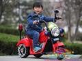 xe-máy-điện-trẻ-em-giá-rẻ