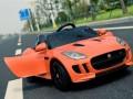 Xe ô tô điện trẻ em Jaguar-218 (13)