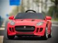 Xe ô tô điện trẻ em Jaguar-218 (39)