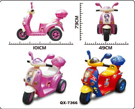 Xe máy điện trẻ em cao cấp giá rẻ|Xe máy điện trẻ em 7366