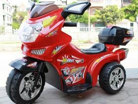 Xe máy điện trẻ em 99070|Xe máy điện cho bé giá rẻ
