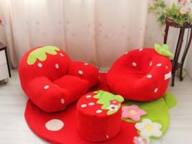 Ghế lười quả dâu| ghế sofa quả dâu tây