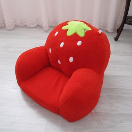 Ghế lười quả dâu  ghế sofa quả dâu tây
