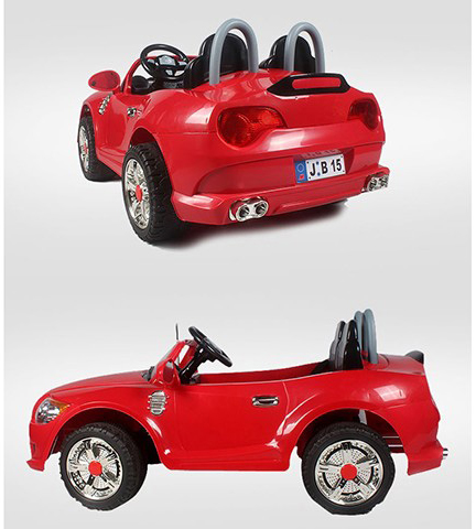 Ô tô điện trẻ em B15 giá rẻ nhất