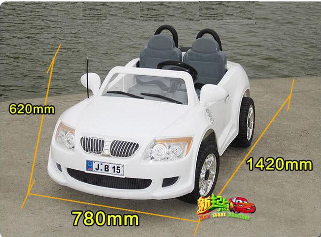 Ô tô điện trẻ em BMW B15 cao cấp giá rẻ