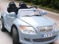 Ô tô điện trẻ em BMW B15 Hà Nội