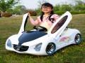 Ô tô điện trẻ em KB20985 Hà Nội
