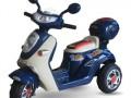 xe máy điện cho trẻ em 518