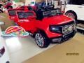 Ô tô điện sành điệu cho bé SX1528