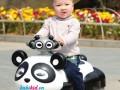 xe lắc trẻ em gấu trúc cao cấp