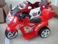 xe máy điện police cho bé 99071, xe máy điện trẻ em 99071