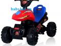 xe máy điện trẻ em KL-5858 (4)