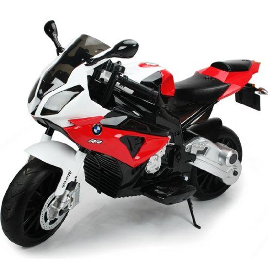 xe máy điện trẻ em cao cấp JT528