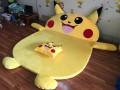 Đệm hình thú Pikachu ruột cao su non (1)