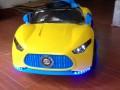 Ô tô điện trẻ em BJ-5189 (28)