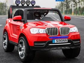 Xe ô tô điện trẻ em S9088 (55)