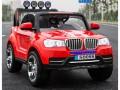 Xe ô tô điện trẻ em S9088 (78)