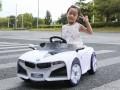 Xe ô tô điện trẻ em YH-99001 (18)