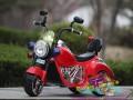 Xe máy điện trẻ em 9189 màu đỏ
