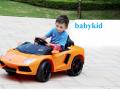 Xe ô tô điện trẻ em LB-6618 siêu xe