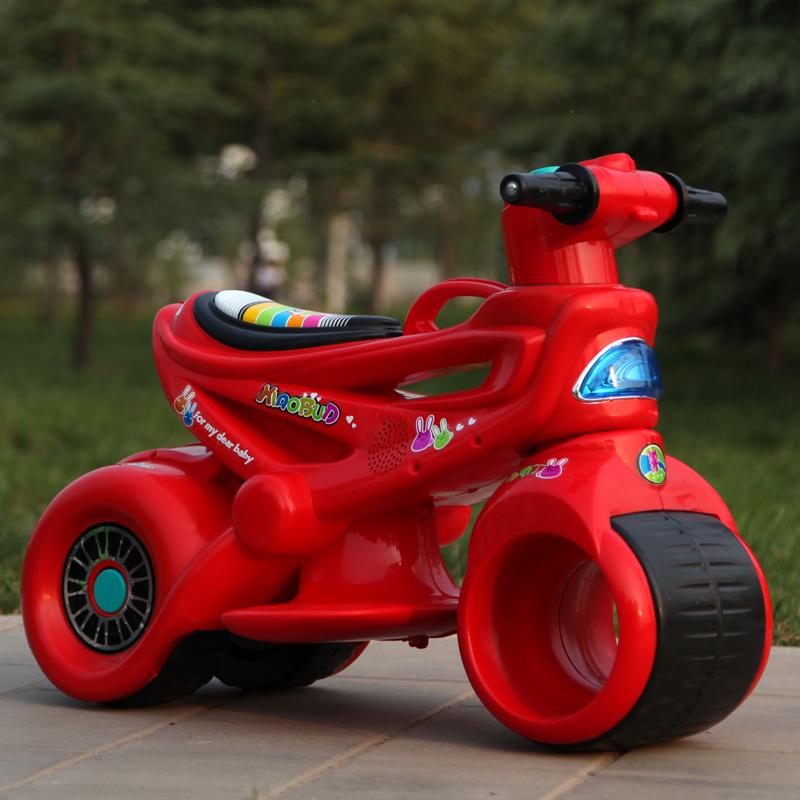 Xe máy điện trẻ em MS-5188 màu đỏ