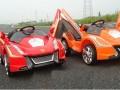 xe ô tô điện trẻ em YC 3