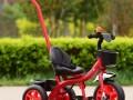 Xe đẩy trẻ em ba bánh 103 (12)