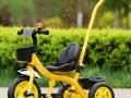 Xe đẩy trẻ em ba bánh 103 (14)