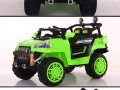 Xe ô tô điện trẻ em BRJ-5168 màu xanh