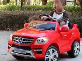 Ô tô điện trẻ em Mec-7996 (2)