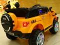 Xe ô tô điện trẻ em KP-6188 (37)