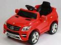 Xe ô tô điện trẻ em QX-7996 (13)
