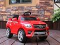 Xe ô tô điện trẻ em QX-7996 (5)