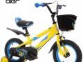 Xe đạp trẻ em Aier-77B size 12 inch (12)