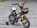 Xe đạp trẻ em Sport (10)