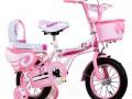 Xe đạp trẻ em YBX-201 (2)