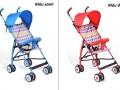 Xe đẩy du lịch trẻ em 605C (1)