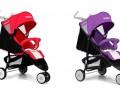 Xe đẩy trẻ em Seebaby Q5 (1)