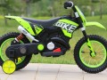 Xe máy điện trẻ em QK-303 (8)