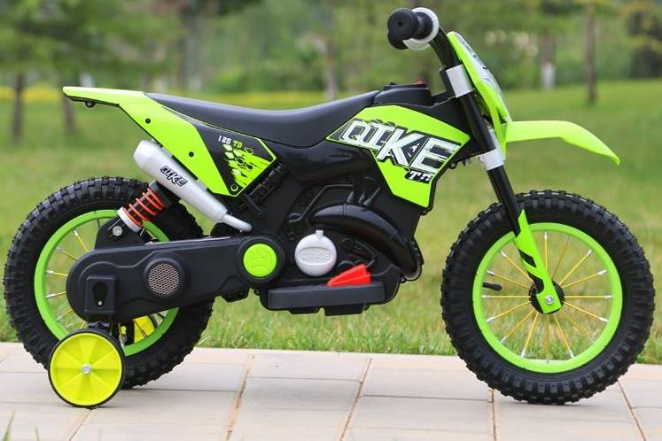 Xe máy điện trẻ em QK-305