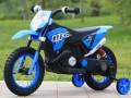 Xe máy điện trẻ em QK-305 (16)