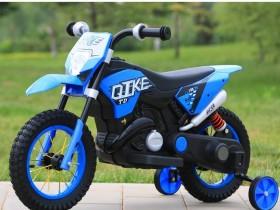 xe máy điện trẻ em QK-305 (8)