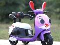 xe máy điện trẻ em Thỏ HLM- 9988 (2)