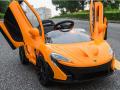 Xe ô tô điện trẻ em 672R (1)