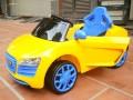 Xe ô tô điện trẻ em BRJ-5199 (17)