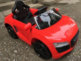 Xe ô tô điện trẻ em BRJ-5199 (51)