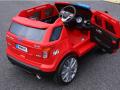 Xe ô tô điện trẻ em YH-811 (3)