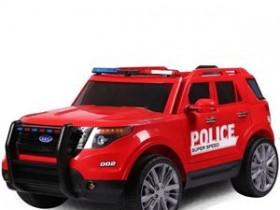 Xe ô tô điện trẻ em YH-811 (7)