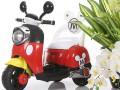 Xe máy điện trẻ em Mickey 6688 (1)