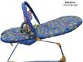 ghế rung trẻ em Bibos 30725 (2)